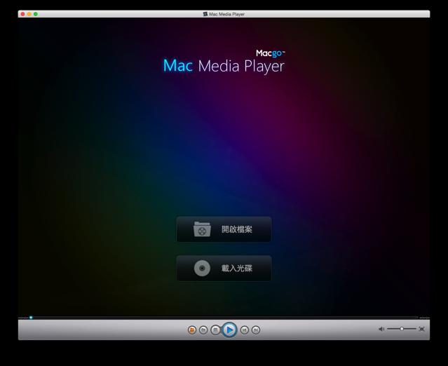 Mac Media Player 免費多媒體播放程式,支援常見影音、字幕檔格式(Mac)