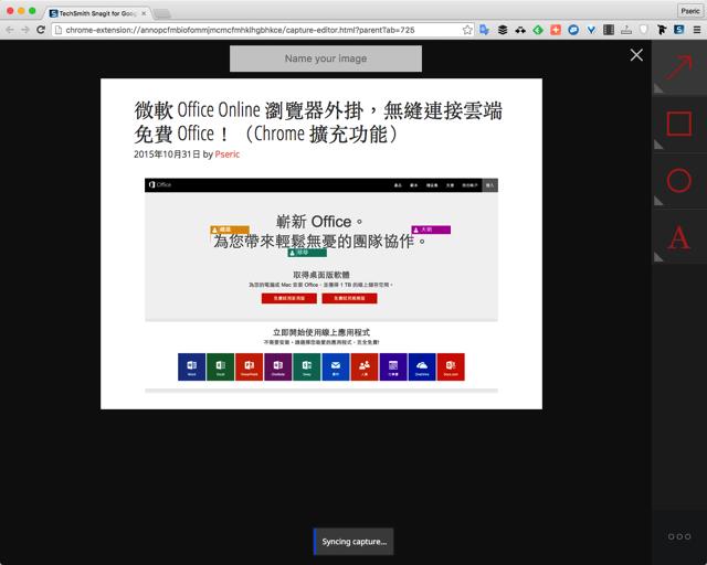 TechSmith Snagit 將網頁抓圖加入 Chrome,一鍵擷圖錄影