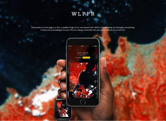 WLPPR for iOS 新推出!免費下載衛星地球空拍、宇宙背景桌布
