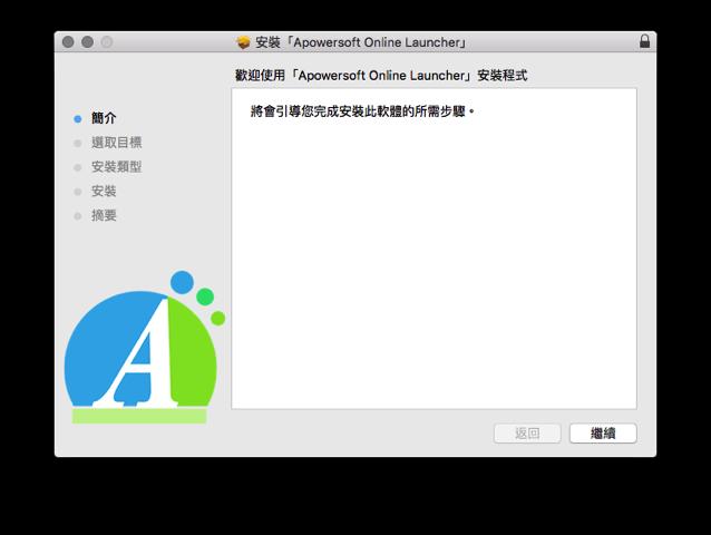 Apowersoft 免費線上影片下載器,支援各大網路影音平台 MP4、WebM、3GP 等格式