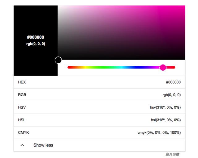 Google 搜尋內建選色器及 Hex、RGB 色碼查詢工具