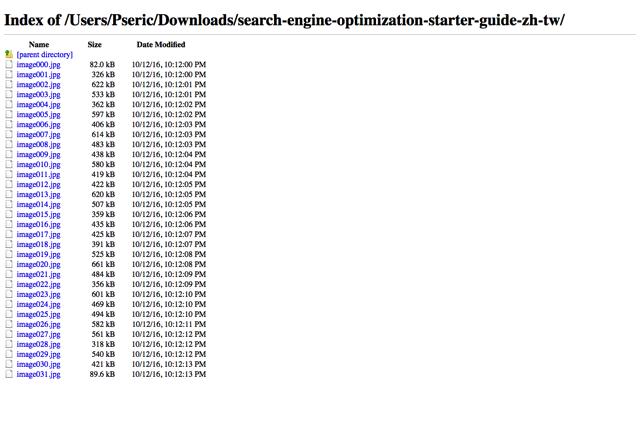 Investintech Convert PDF to JPG Online