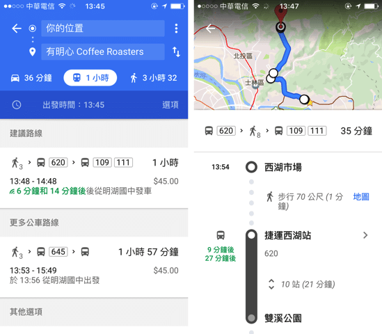 Google Maps 台灣即時公車資訊查詢,各站時刻表、當前公車位置即時更新