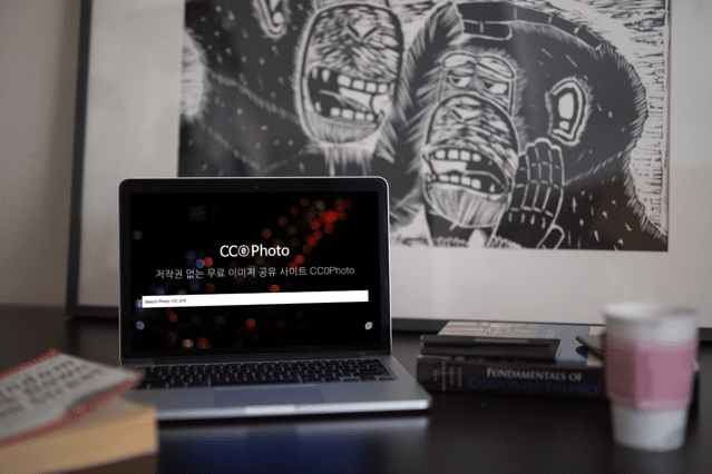 CC0photo 韓國免費圖庫推薦,數千張 CC0 授權高畫質相片素材下載