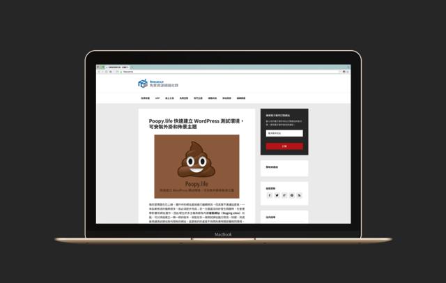 MockUPhone 在各種裝置螢幕上顯示產品畫面,支援最新 iPhone X