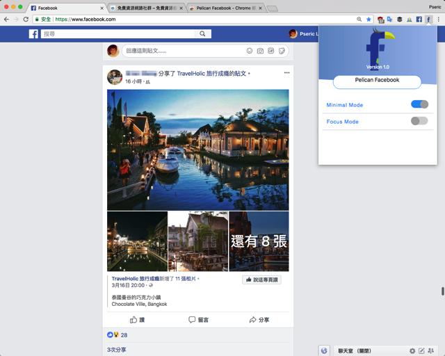 Pelican Facebook