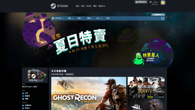 Steam AccountSpend