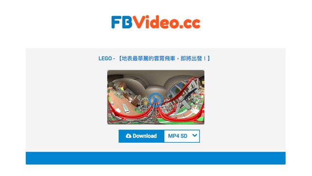 FBVideo.cc