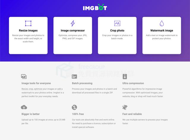 Imgbot 免費圖片編輯工具,調整尺寸、壓縮、裁切或浮水印免安裝軟體