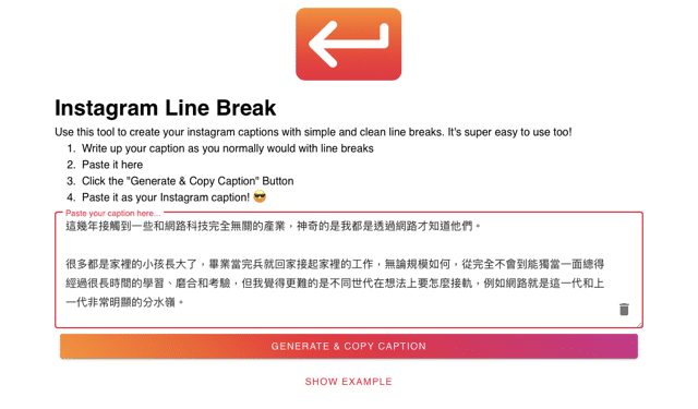 Instagram Line Break