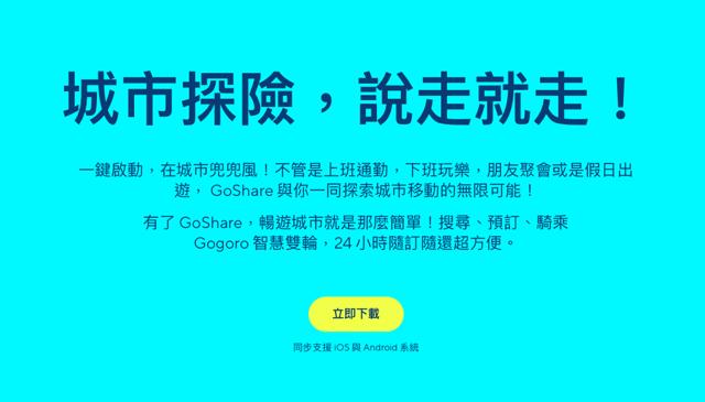 EasyScreenOCR 線上辨識圖片轉為純文字輸出,支援中文等十一種語言