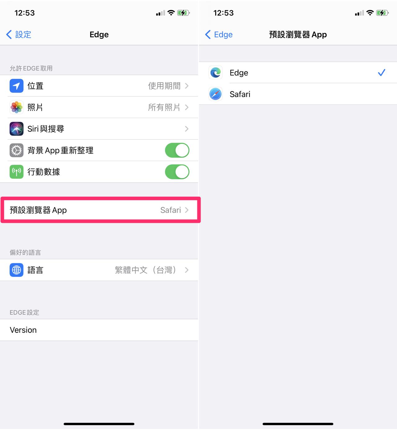 iOS 14 設定預設瀏覽器、郵件 App