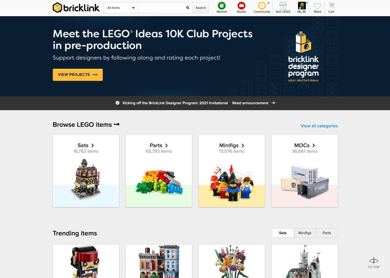 BrickLink 查詢樂高盒組出現的零件表和編號